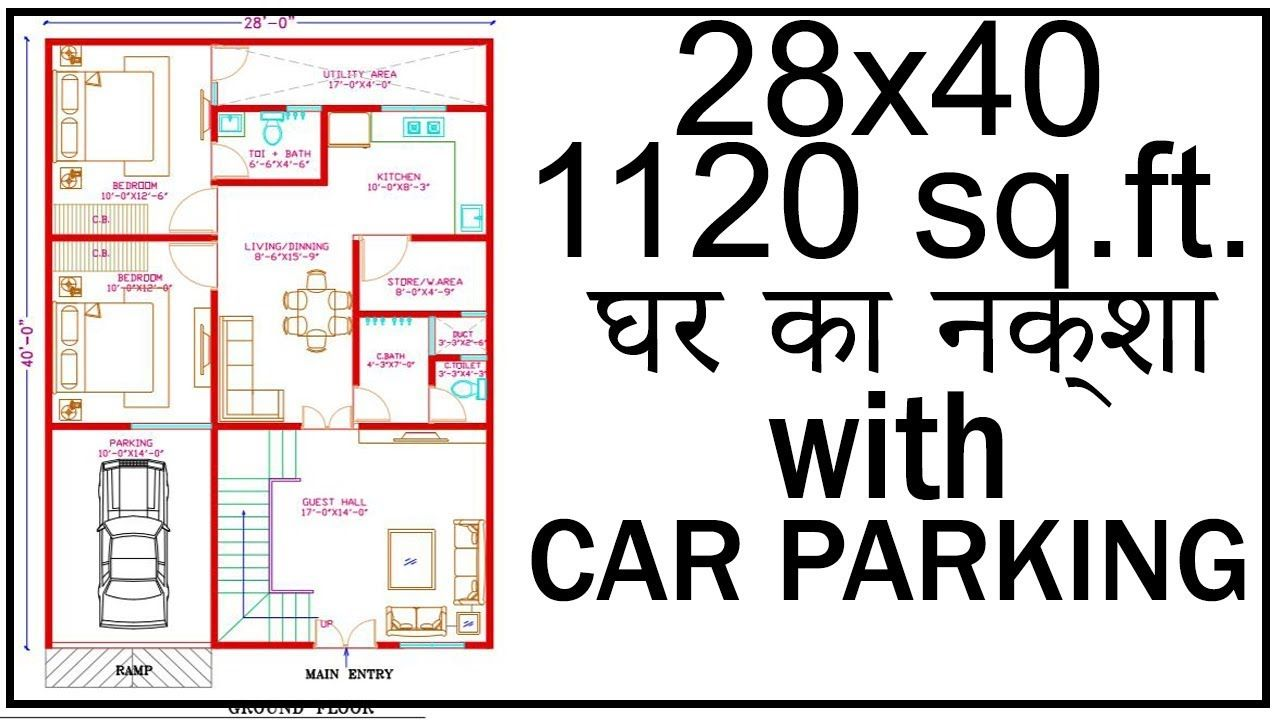 28 0 X40 0 House Plan Interior With Car Parking Gopal Architecture How To Plan House Plans Bungalow Design