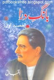 Ebook iqbal allama in bang by dara e
