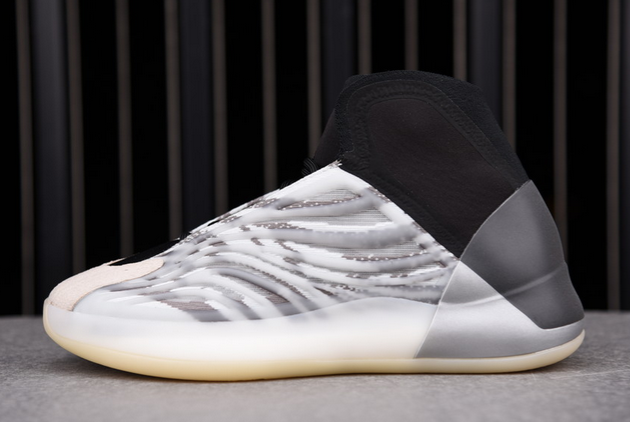 2020 Release Mens Adidas Yeezy Basketball Quantum Outlet Online Fz4362 In 2020 New Adidas Shoes Adidas Men Adidas Yeezy