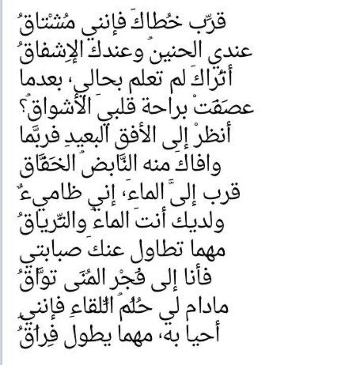 د عبد الرحمن العشماوي