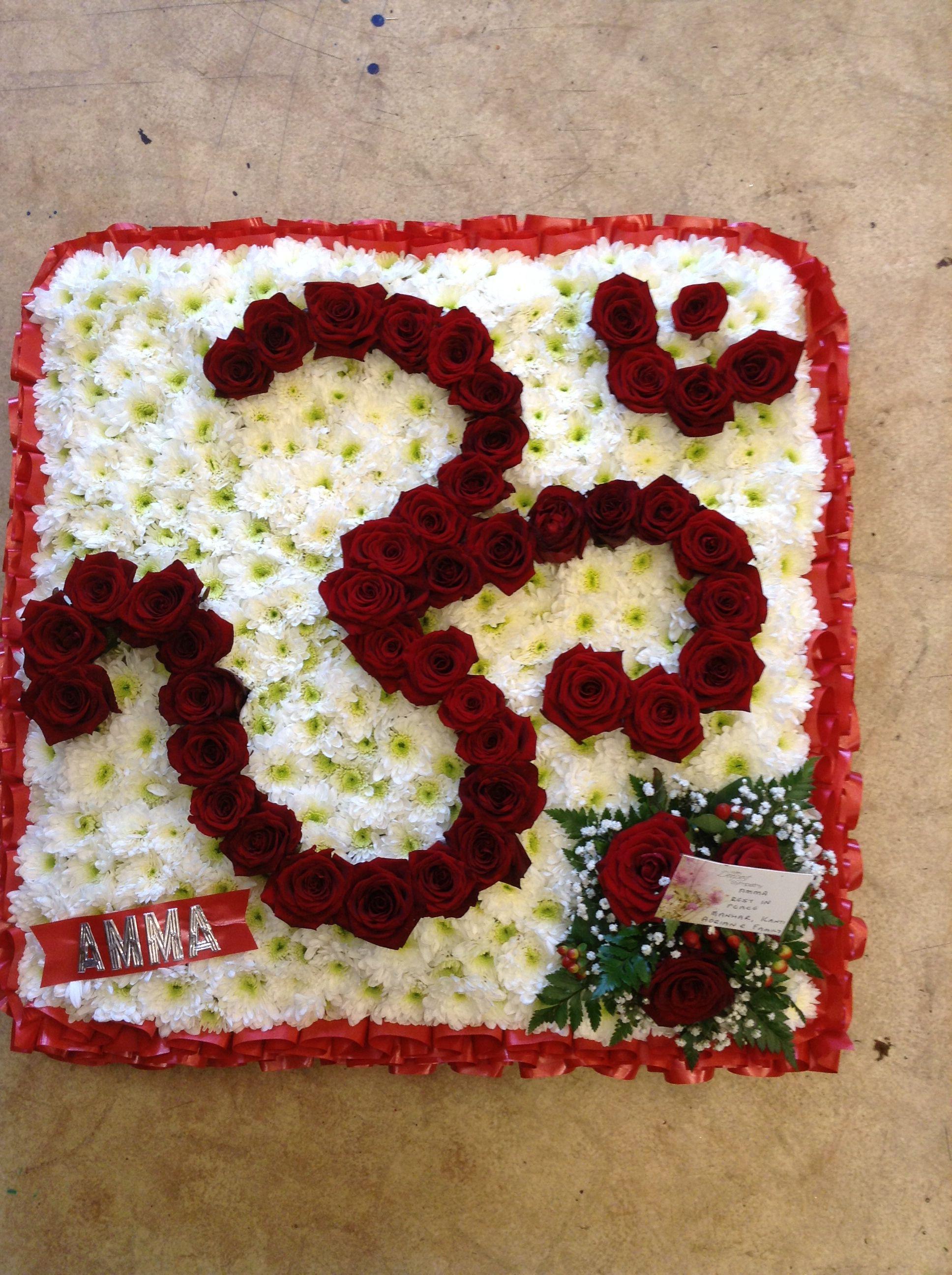 Religious Symbol Hindu Funeral Tribute My Floristry Designs