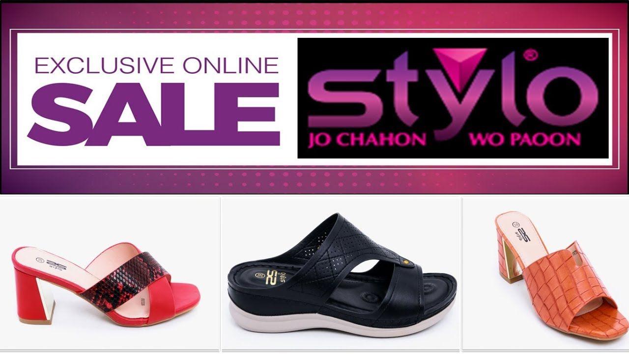 Stylo Sale 20 Off On Ladies Summer Slippers 2020 Collection In 2020 Womens Summer Slippers Summer Slippers Slippers