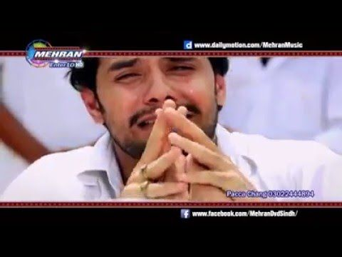 Sindhi Songs | Amaa Best Sindhi Song Ever | Music | Songs, Music