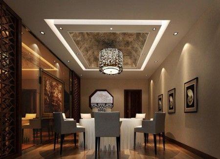 الأفكار الداخلية : جبس اسقف صالات عدد الصور 17 | faux plafond