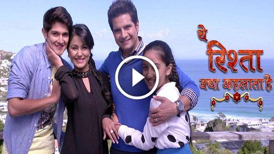 Yeh Rishta Kya Kehlata Hai 3rd October 2017 Full Episode