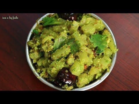 chow chow chayote stir fry chow chow fry recipe youtube recipes stir fry cooking on hebbar s kitchen chicken recipes id=25080