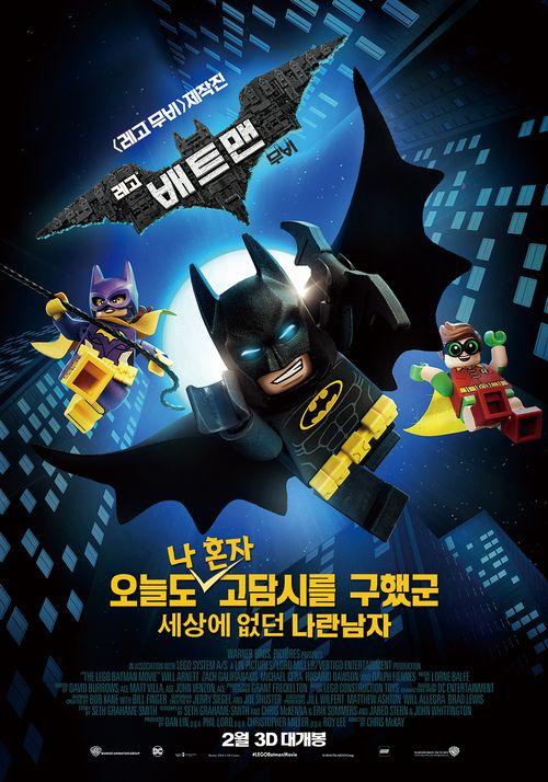 Watch->> The Lego Batman Movie 2017 Full - Movie Online   Download ...