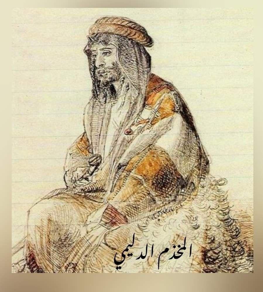 Pin By Hamidi Aljarba On Iraq Painting Art Iraq