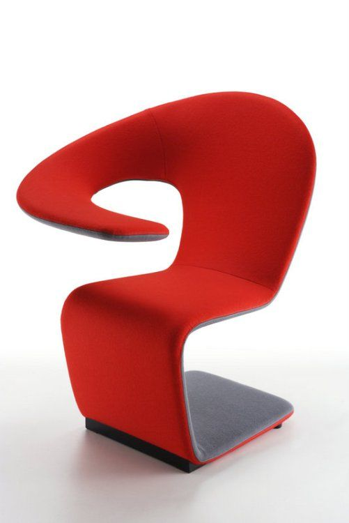 Over 95 Futuristic U0026 Modern Chair That Awesomely Designed | Futuristic,  Modern And Industrial