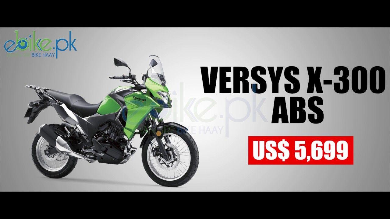 All Kawasaki Sports Bike – Heavy Bikes Models Price in
