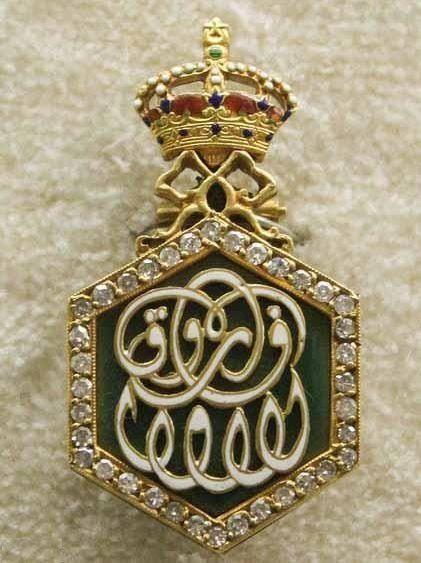 الشعار الملكي الخاص بالملك فاروق Egypt History Egyptian History Old Egypt