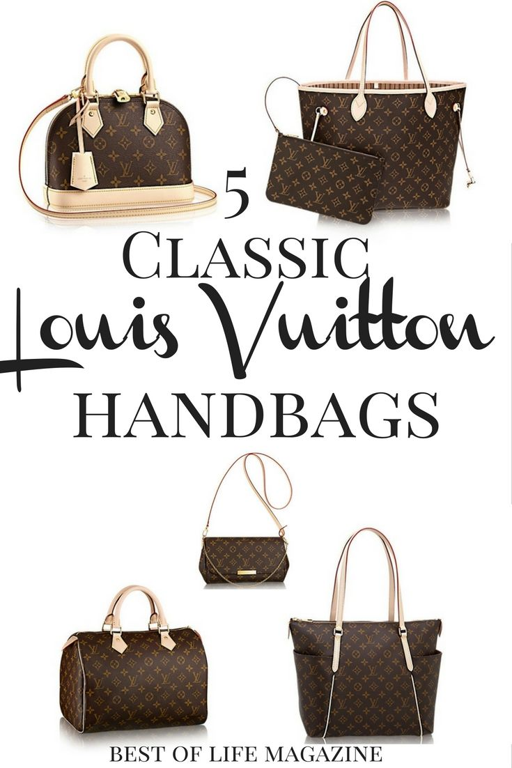 Classic Louis Vuitton Bags Can Not Only Stand The Test Of Time But Make A Mark On Every Season With Style That Is All Your Own