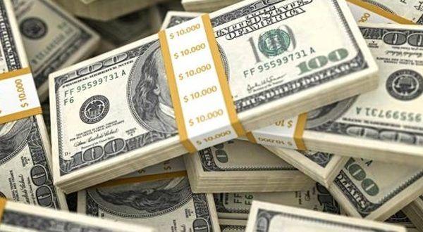 سعر الدولار اليوم الإثنين في البنوك والسوق السوداء 6 7 2020 In 2020 Leather Credit Card Holder Life Insurance Policy Money