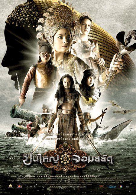 Google Le Naufrage Du Poseidon Film Complet En Vf