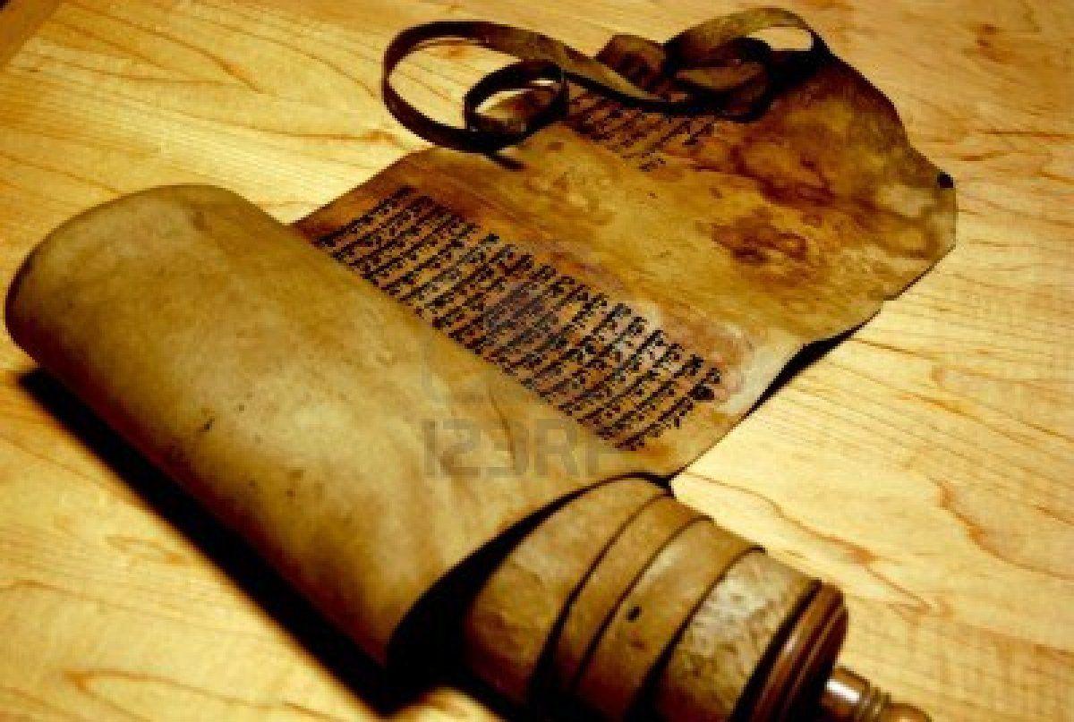 jewish theological seminary rosh hashanah services