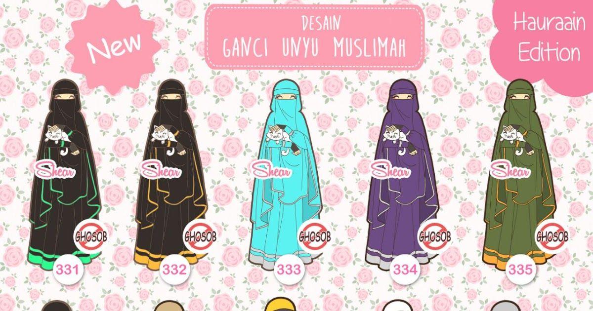 Baru 30 Gambar Kartun Muslimah Bercadar Yang Mudah Digambar 30 Gambar Kartun Muslimah Bercadar Syari Cantik Lucu 23 Gambar Sketsa Wajah Di 2020 Kartun Gambar Sketsa