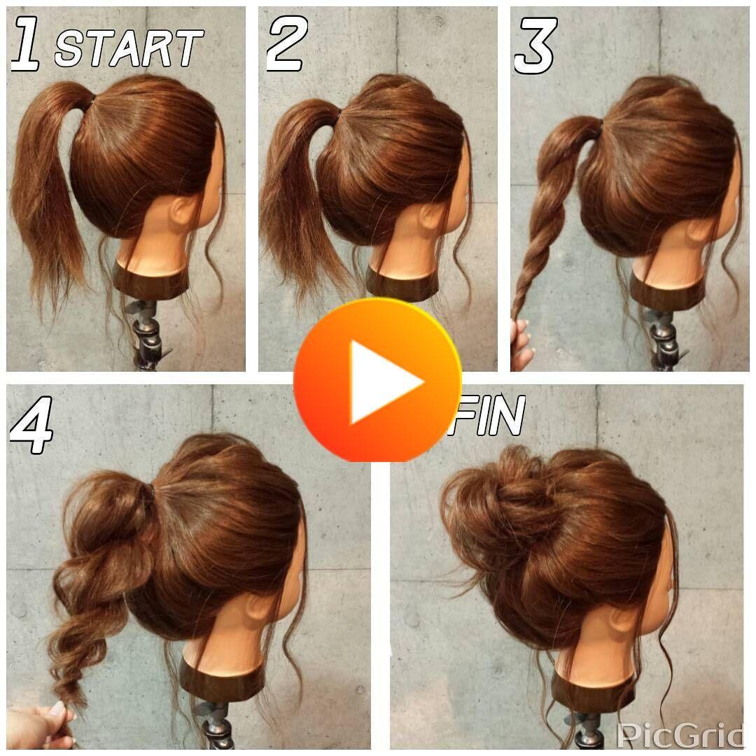 ごろごろするお家デートも可愛くいたい 簡単ゆるっとヘア8選 Medium Hair Styles Medium Length Hair Styles Easy Bun Hairstyles