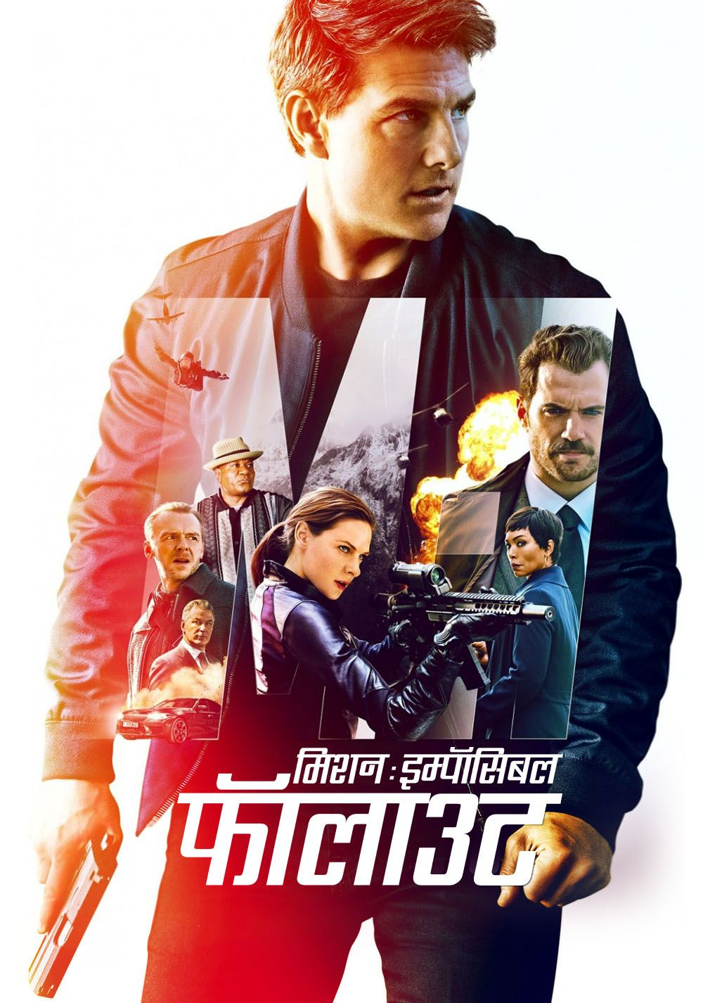Mission: Impossible – Fallout (2018) in Hindi Download full Movie & Watch Online