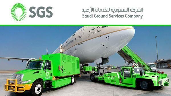 وظائف شاغرة لدى الشركة السعودية للخدمات الأرضية Trucks Vehicles Company