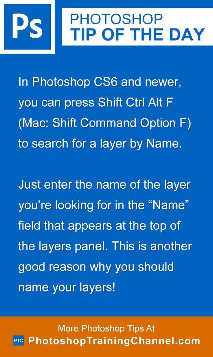 Search for layers by name photoshop photoshop tutorial and photoshop tip of the day how to search for layers by name photoshop tips baditri Image collections