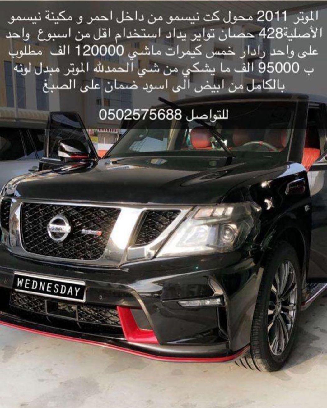 Car Cars Uae Dubai Smsar Dxb Alain Sharjah Ajman العين الشارقة راك أبوظبي سيارات سيارات لل Instagram Posts Blue And White Picture Photo