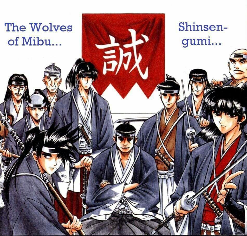 Wolves Of Mibu, The Shinsengumi