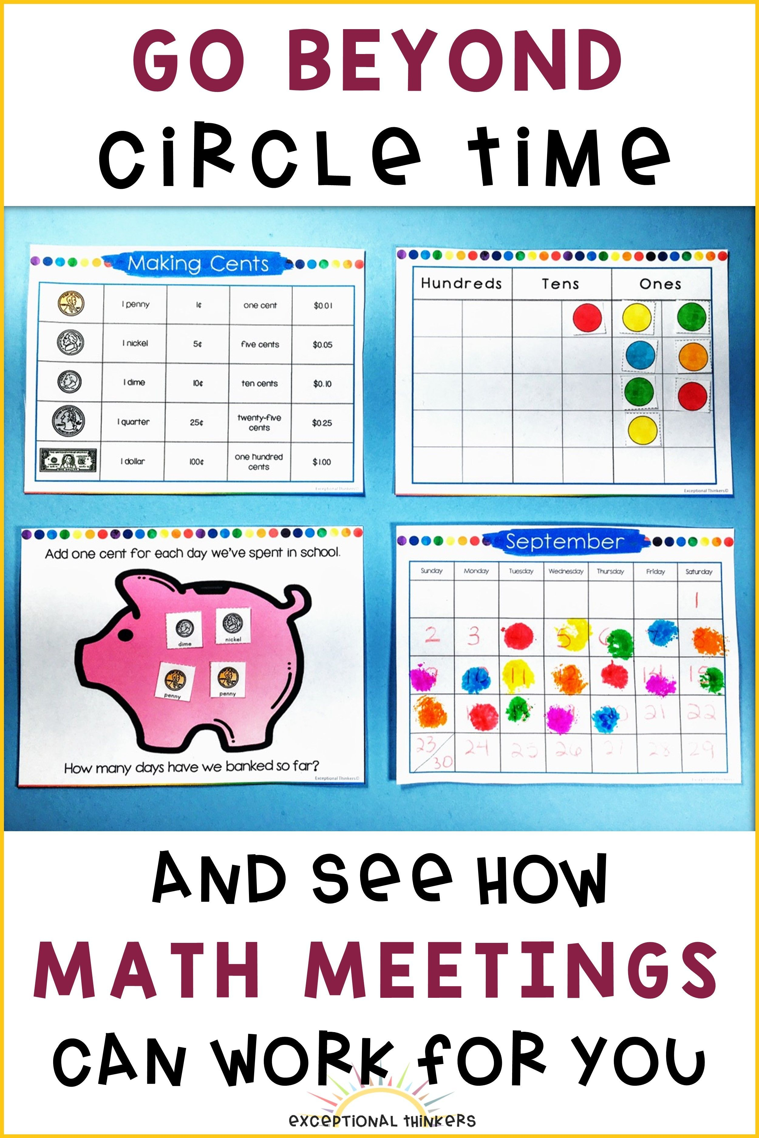 Use This Anticipatory Set And Watch Math Lessons Improve