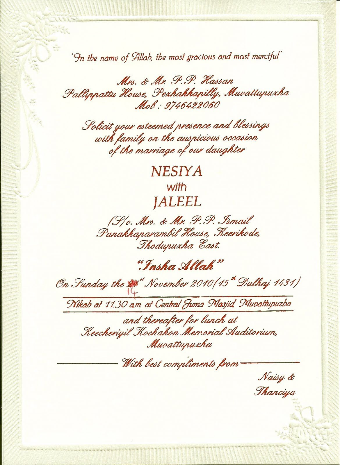Image Result For Muslim Wedding Invitation Cards In Kerala