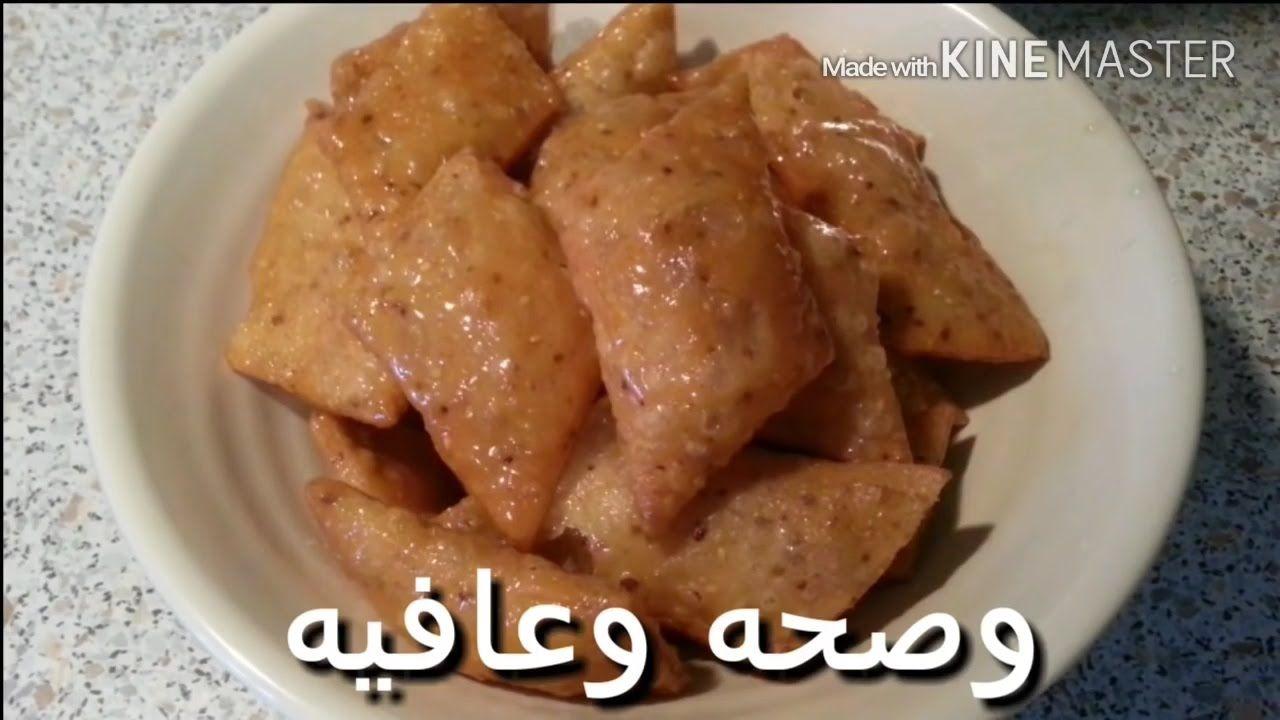 قراقيش فلسطينية Arabic Food Food Peanut Butter