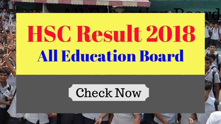 hsc result 2018 check on bangladesh education board official website