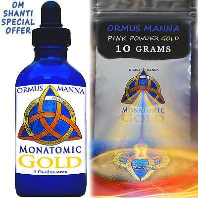 4oz MONATOMIC ROSE GOLD ORMUS + 12 grams PINK Powder Gold