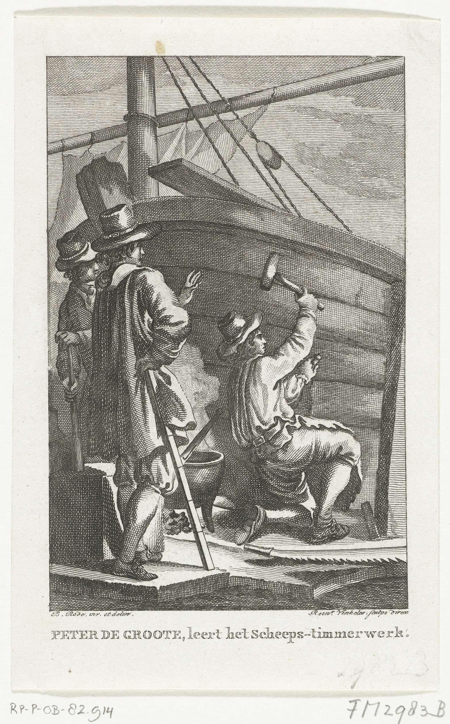 Reinier Vinkeles | Tsaar Peter de Grote werkend op de werf te Amsterdam, 1697, Reinier Vinkeles, 1751 - 1797 | Tsaar Peter de Grote werkend op de werf van de VOC te Amsterdam, augustus 1697.