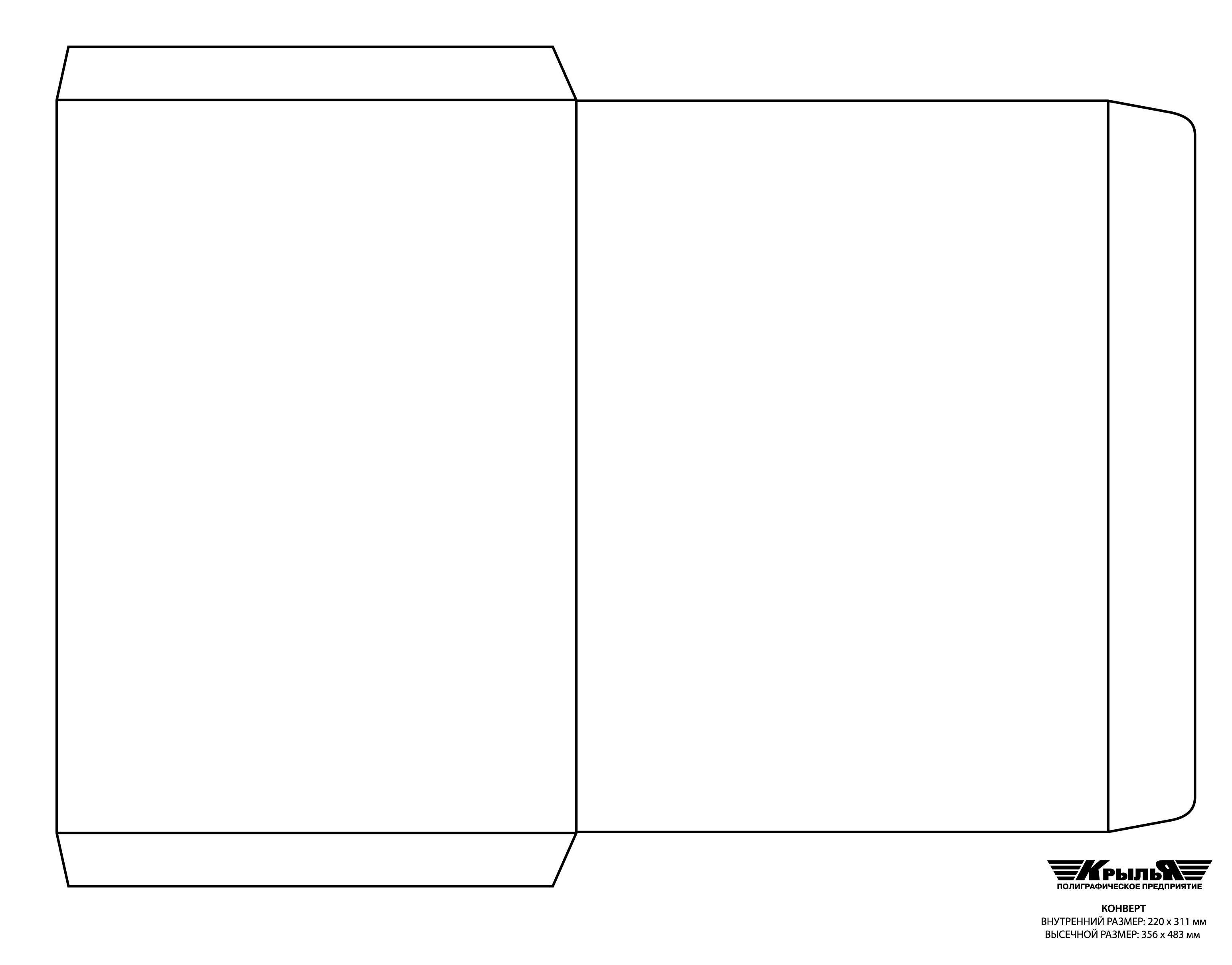 Апликация картинки, открытки развертка