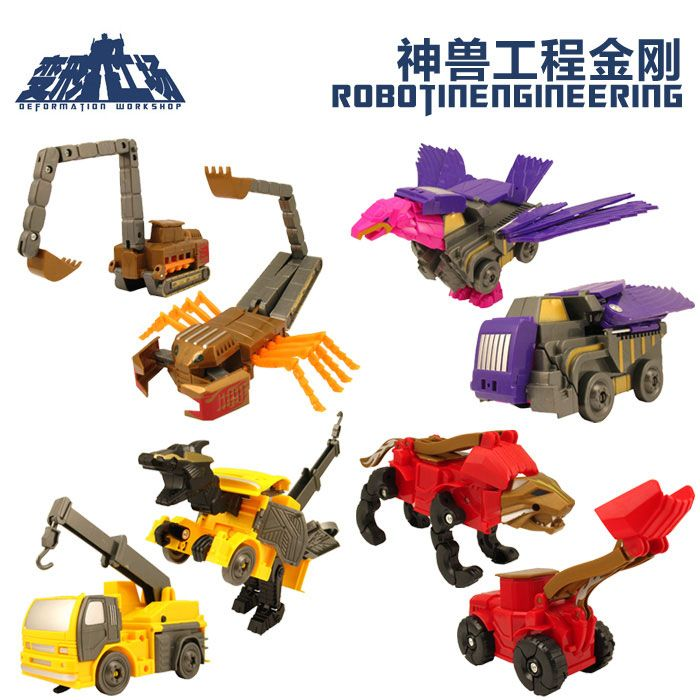 The Deformation Of Engineering Vehicle 4 Transformers Enlightenment