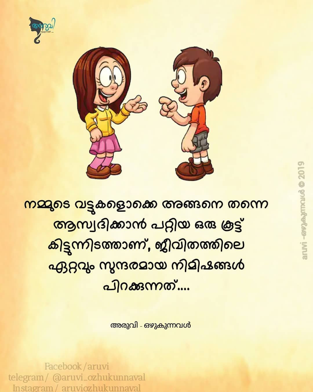 Friends With Same Madness Malayalam Quotes Love Quotes For Whatsapp Friends Quotes Distance Love Quotes