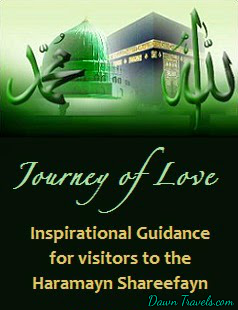 For Umrah packages 2015 and Hajj packages 2015 Services and