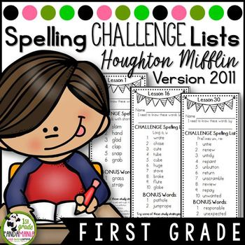 Journeys 1st Grade Challenge Spelling Lists Aligned With HMH