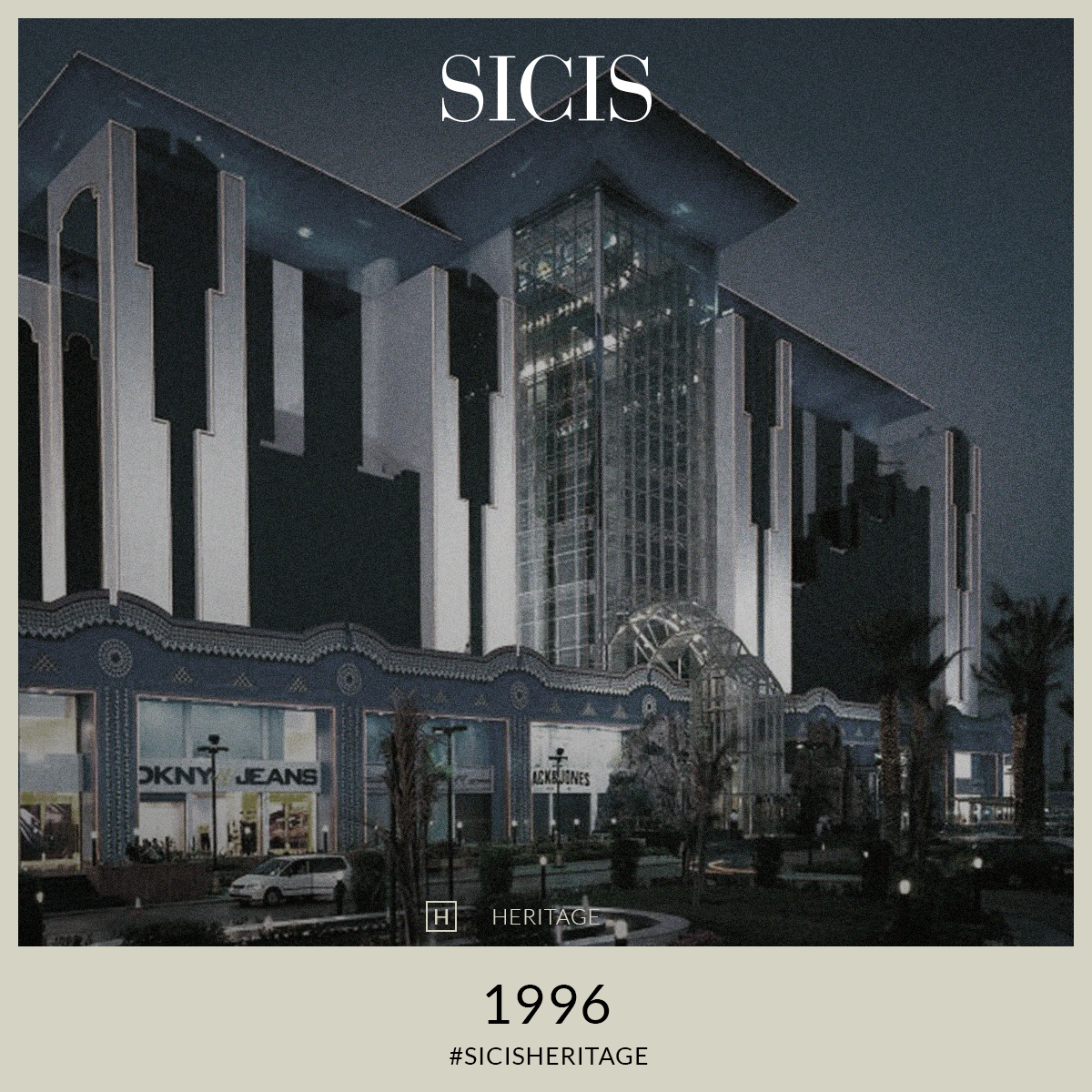 Sicis Designed And Realized 42 000 Sqm Of Mosaic For Mahmood Saeed Oasis Mall Jeddah Tha Guinness World Record Tag Book Mosaic Mosaic Art Mosaic Projects