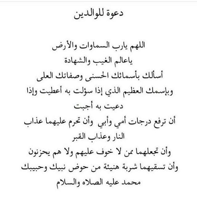 إيجابي Positive Laha 18 Instagram Photos And Videos Quran Quotes Inspirational Islamic Messages Quran Quotes