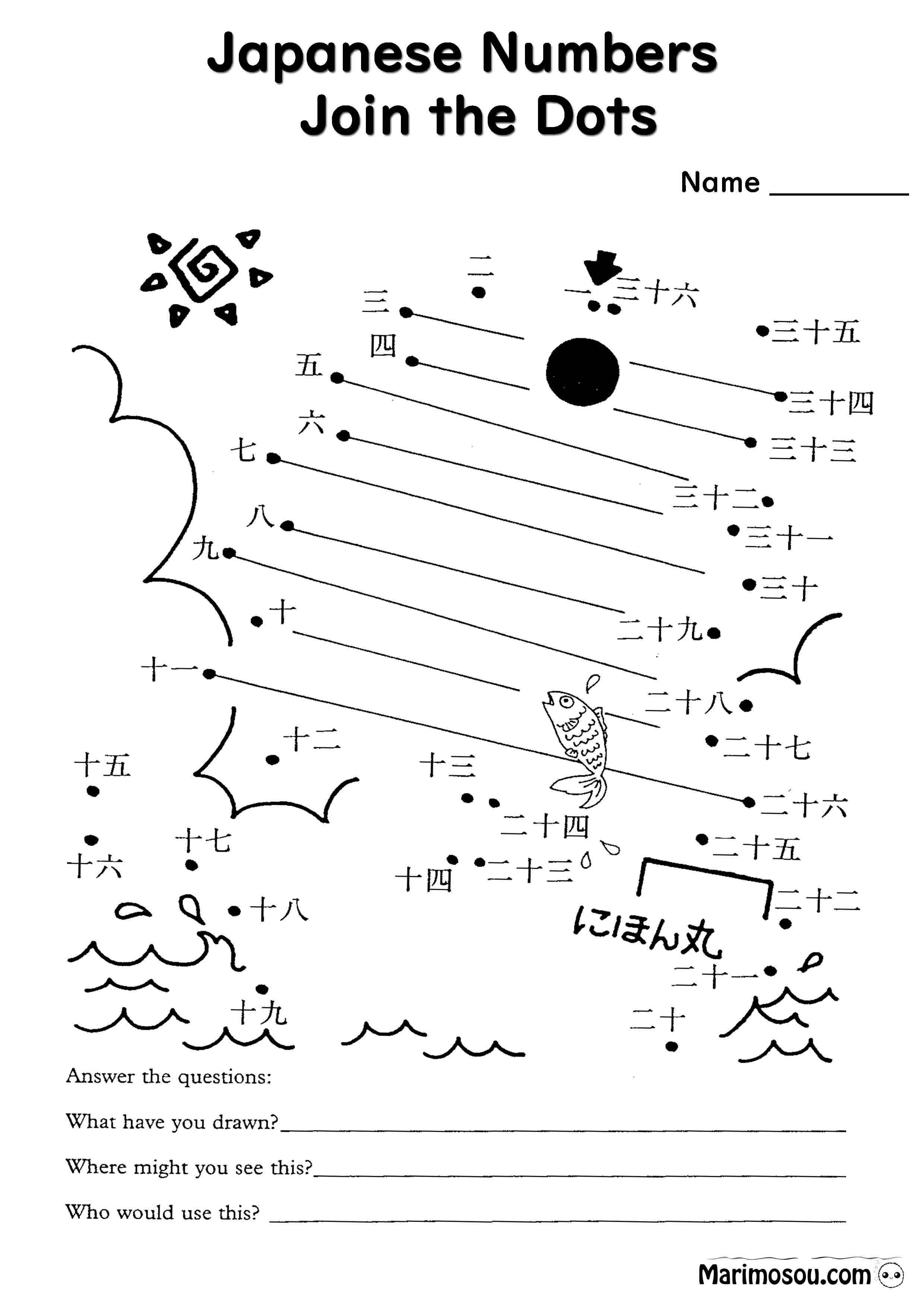 Japanese Numbers Join The Dots Japanese Language Lessons Japanese Kanji Japanese Japanese worksheets for kindergarten