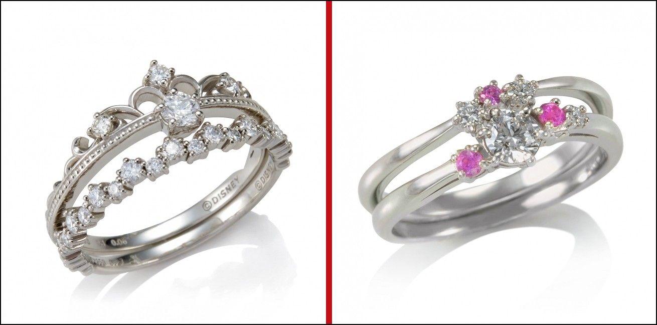 Japanese Style Wedding Rings Wedding Ideas Pinterest Wedding