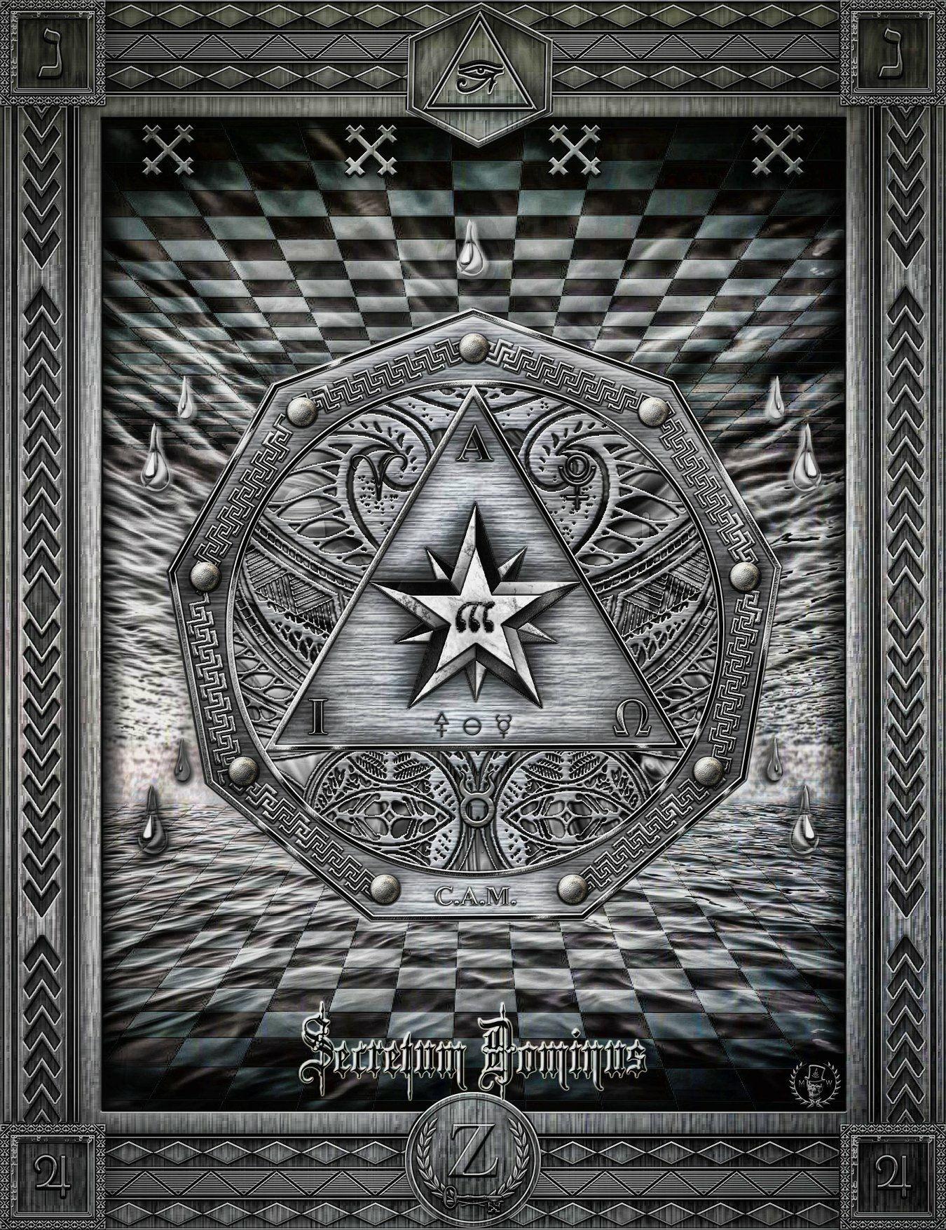 прекрасно впишется знак масонов фото значение слова произносят