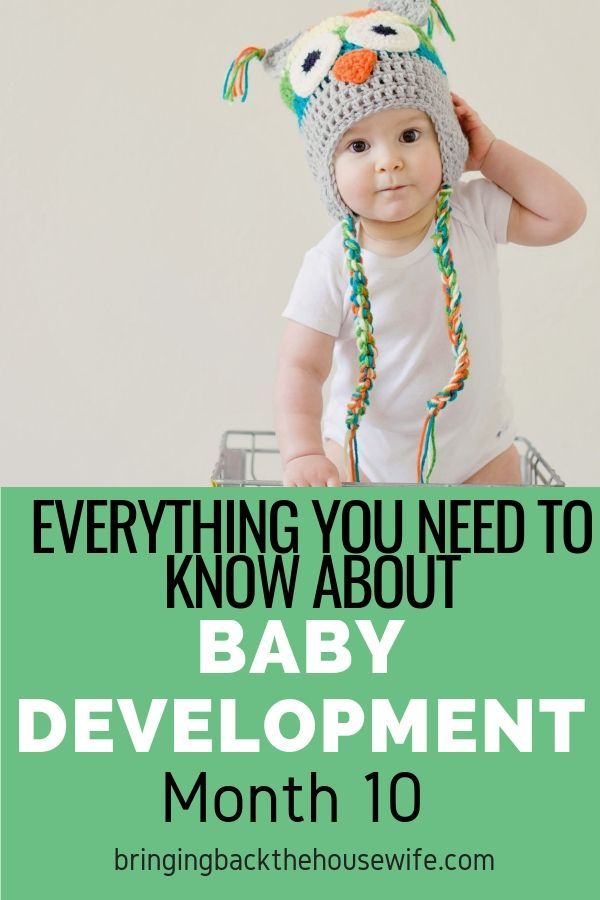 Things are starting to get really fun with your 10 month old baby. Read this complete guide to get ideas on milestones to expect, great activities, food, schedules and more!