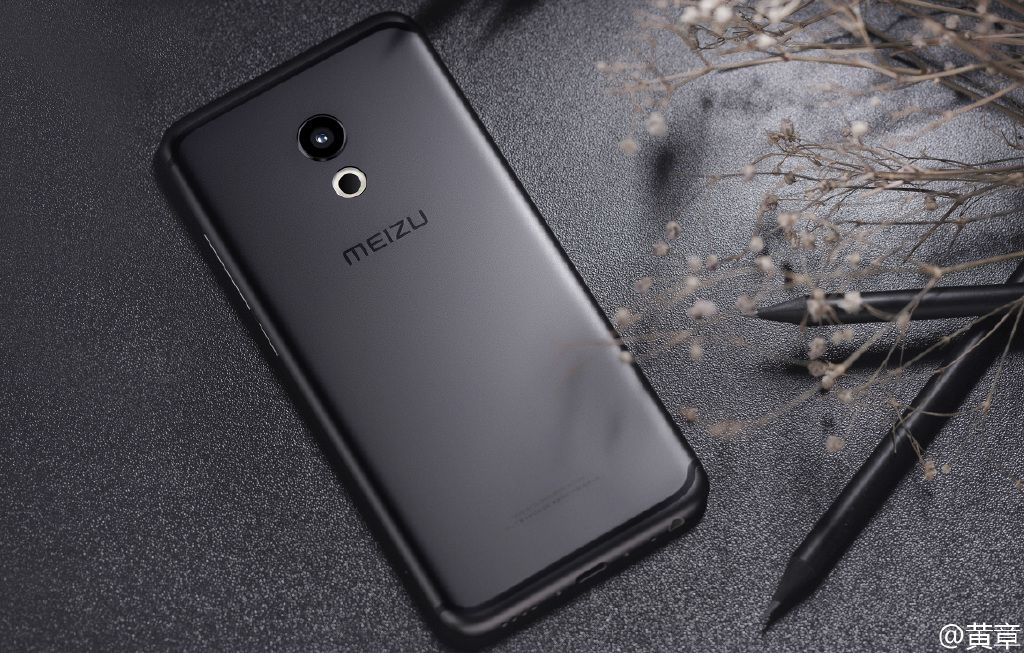 Обзор от Hi Tech News 4 You .ru- Meizu Pro 6: фотографии ...