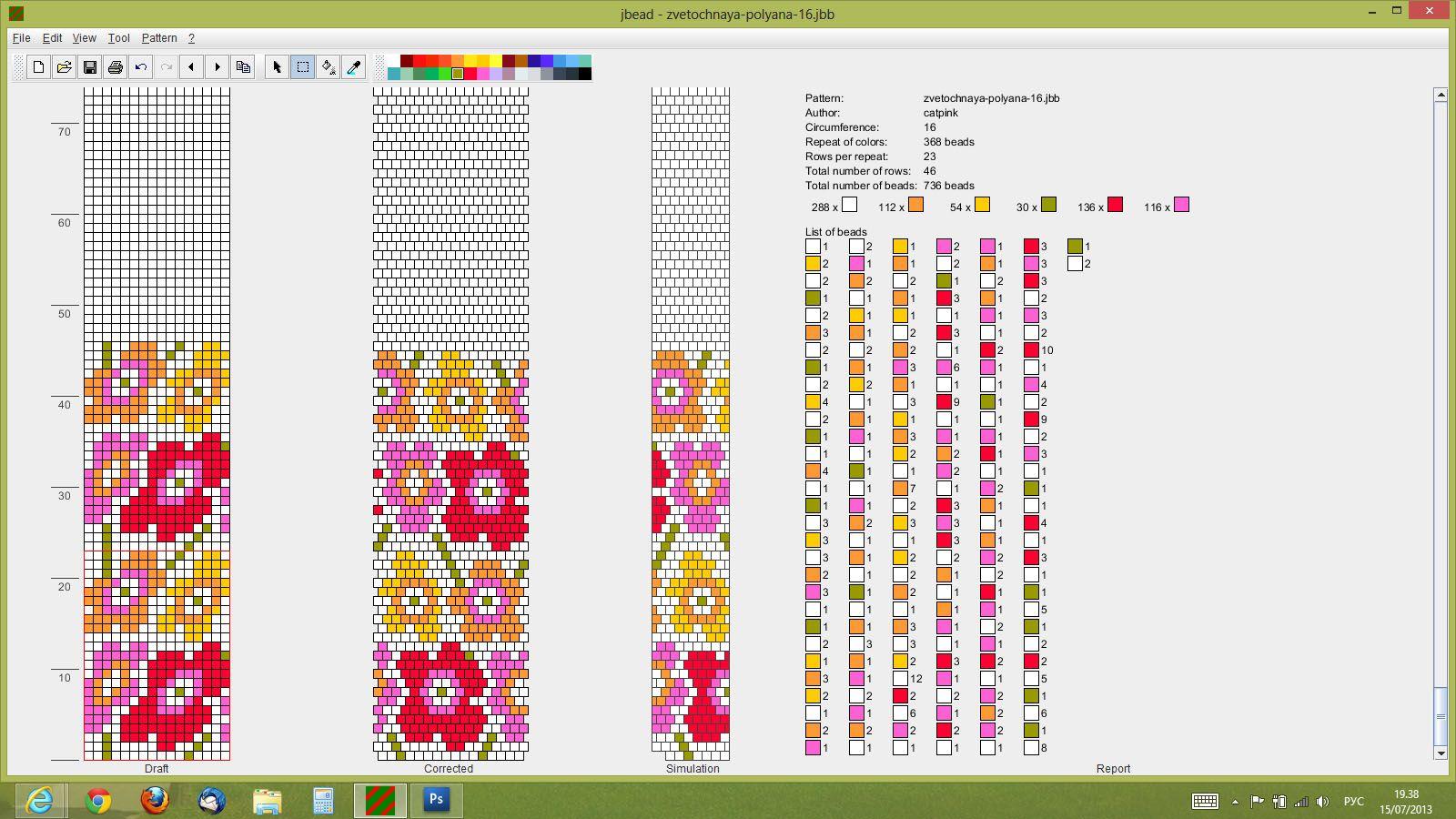 Blüten - U16 | häkelketten | Pinterest | Blüten, Häkelketten und ...