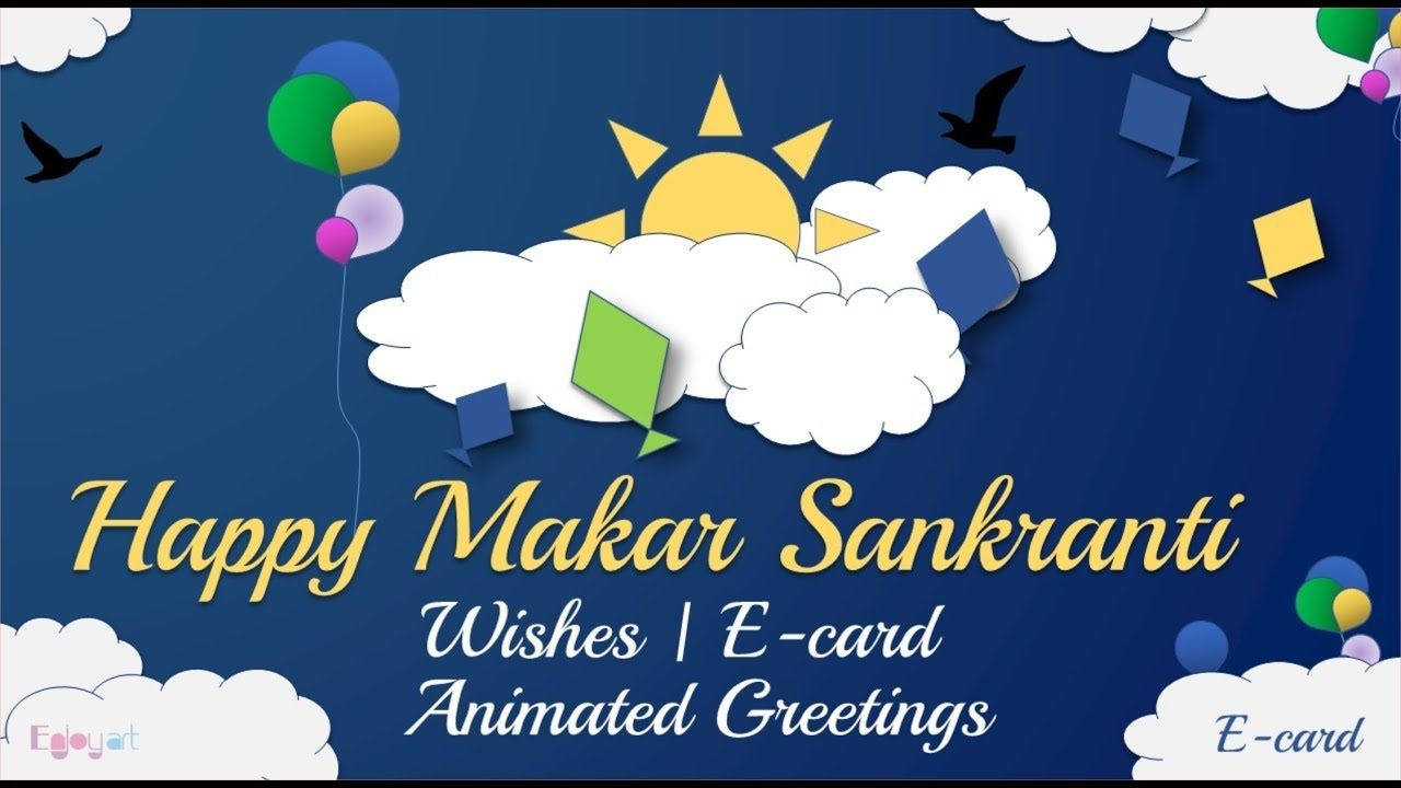 Happy makar sankranti 2018 wishes animated greetings whatsapp happy makar sankranti 2018 wishes animated greetings whatsapp video m4hsunfo