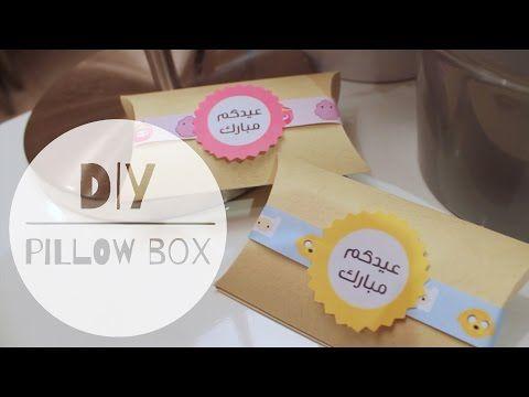 How To Make A Pillow Box Youtube Pillow Box Diy Pillows Fun Crafts For Kids
