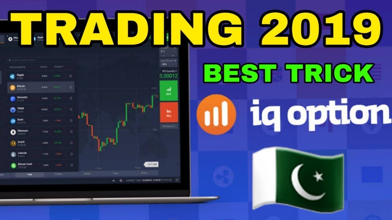 Iq Option Trading 2019 Pakistan Lottery Result Today Lottery