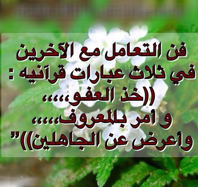 pierdeți în greutate în islam