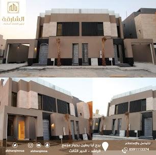 شركة بناء بالخبر بحث Google House Styles Mansions House